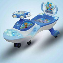 Ride on magic cars